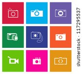 set of vector camera icons in...