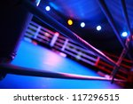 Empty boxing ring abstraction with defocused lights - stock photo
