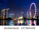Singapore cityscape at night - stock photo