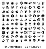 Vector 100 Food and Kitchen Icons Set for Web | Shutterstock vector #117426997