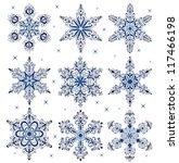 Set of a pattern in a shape of a snowflake. - stock vector