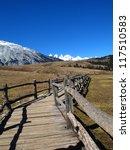 walking trail at yak meadow...   Shutterstock . vector #117510583