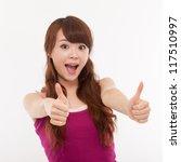 young pretty asian woman... | Shutterstock . vector #117510997