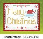 cross stitch christmas ... | Shutterstock .eps vector #117548143
