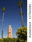 minaret in marrakesh with  the... | Shutterstock . vector #117564283