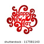 happy new year | Shutterstock .eps vector #117581143