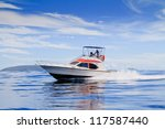 Motorboat, route on the Ocean - stock photo