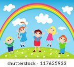 children rejoice to a rainbow....