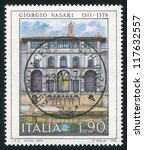 Постер, плакат: stamp printed by Italy