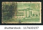 india   circa 1969  stamp... | Shutterstock . vector #117633157