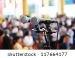 closeup microphone in... | Shutterstock . vector #117664177