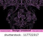 vector set  calligraphic floral ... | Shutterstock .eps vector #117722317