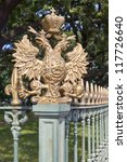 Russian coat of arms on the fence - stock photo