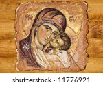 a small icon painted on a wood | Shutterstock . vector #11776921