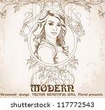 vector set  calligraphic floral ... | Shutterstock .eps vector #117772543