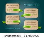 a set of horizontal vector... | Shutterstock .eps vector #117803923