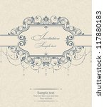 invitation cards in an old... | Shutterstock .eps vector #117880183