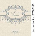 wedding invitation cards... | Shutterstock .eps vector #117880183