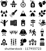 hiker mountain icons   Shutterstock .eps vector #117955723