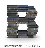 letter b  stacked from many ... | Shutterstock . vector #118015117