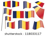 set of flags of chad vector... | Shutterstock .eps vector #118033117