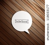 vector wooden background with...