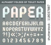 Letters folded of perforated toilet paper - Roman alphabet (A, B, C, D, E, F, G, H, I, J, K, L, M, N, O, P, Q, R, S, T, U, V, W, X, Y, Z) and Arabic numerals (0, 1, 2, 3, 4, 5, 6, 7, 8, 9). - stock vector