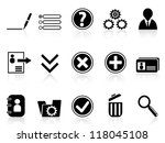 Black internet Account Settings icon - stock vector