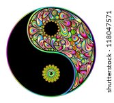Yin Yang Symbol Psychedelic Art Design - stock photo