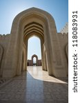 Outside scene of the Sultan Qaboos Grand Mosque in Muscat, Oman. - stock photo