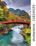shinkyo bridge in nikko  japan. | Shutterstock . vector #118134193