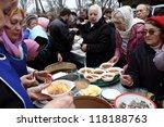 lugansk   nov 4  festive meal ...   Shutterstock . vector #118188763