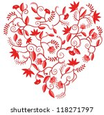 heart shaped pattern with...   Shutterstock .eps vector #118271797