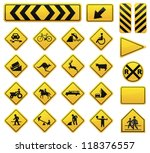 vector road sign set | Shutterstock .eps vector #118376557