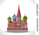 kremlin  moscow isolated on... | Shutterstock . vector #118473607