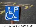CULLODEN, SCOTLAND - NOVEMBER 3: a parking space for disabled drivers on November 3, 2012 in Culloden, Scotland. Legislation requires all car parks in Scotland to provide disabled only parking spaces. - stock photo