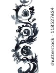 Floral meander ornament painted in watercolor for your further design - stock photo