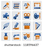 vector color arts icon set on... | Shutterstock .eps vector #118596637