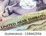 United Arab Emirates dirham banknotes in closeup. - stock photo