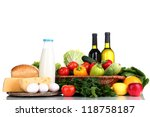 composition with vegetables and ... | Shutterstock . vector #118758187