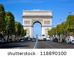 Arc de Triomphe, Paris, France. View from Avenue des Champs-Elysees - stock photo