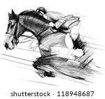 vector illustration of a racing ...