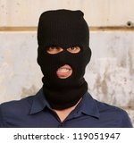 portrait of a man wearing mask... | Shutterstock . vector #119051947