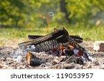 camp fire | Shutterstock . vector #119053957