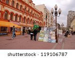 Moscow  Russia   May 15  Stree...