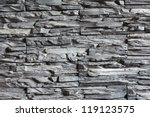 Background gray stone relief - stock photo