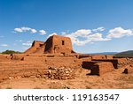Pecos National Historic Park...