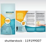Blue brochure template | Shutterstock vector #119199007