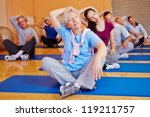 ������, ������: Group doing stretching exercises