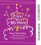 happy birthday cake card design.... | Shutterstock .eps vector #119238493